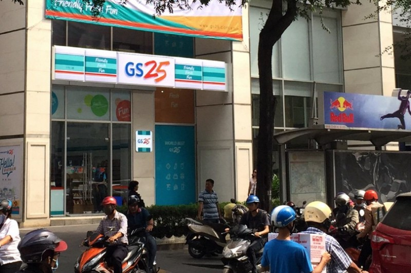 S. Korean Convenience Store Chain to Open 1st Branch in Vietnam