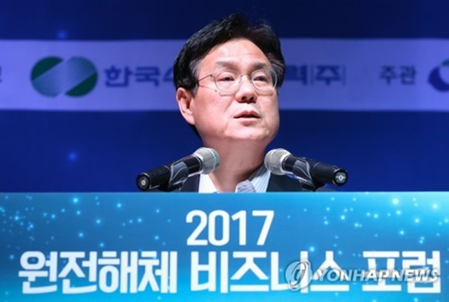 "Lee Kwan-seop offered to resign for ""personal reasons,"" the state-run Korea Hydro & Nuclear Power Co. said. (Image: Yonhap)"