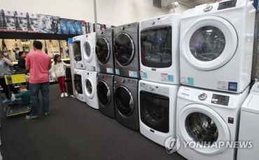 LG Denies Alleged Dumping of Washing Machines Into U.S.