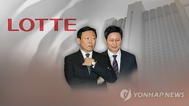 Lotte Heir Loses Suit Against Hotel Units Over Dismissal From Board