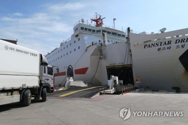 S. Korea, China Agree to Expand Car Ferry Operations