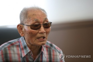 S. Korean Victim of Japan's Forced Labor Dies