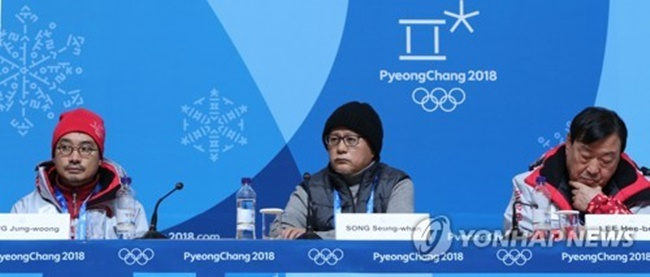 Yang Jung-woong (L), executive producer of the opening ceremony of the PyeongChang Winter Olympics, Song Seung-whan (C), executive creative director, and Lee Hee-beom, head of the organizing committee for PyeongChang 2018, brief reporters on the opening and closing ceremonies of next month's Winter Games on Jan. 23, 2018, at the Main Press Centre in Alpensia Resort in PyeongChang, 180 kilometers east of Seoul. (Image: Yonhap)