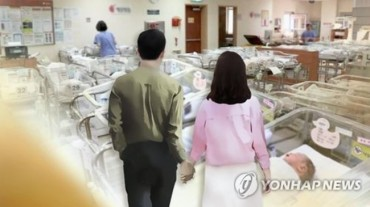 S. Korea's Childbirths Continue to Slide in November