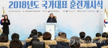 N. Korea Likely to Send 2 Athletes to PyeongChang Winter Paralympics