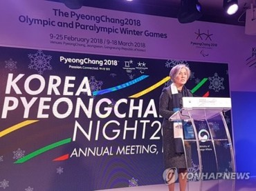 S. Korean Foreign Minister in Davos Stresses PyeongChang Olympics' Role in Easing Tensions with N. Korea