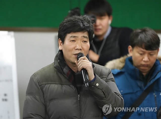 Seok Gyeong-sik, the president of Sejong Hospital, speaks during a press briefing in the city 280 kilometers southeast of Seoul on Jan. 26, 2018. (Image: Yonhap)