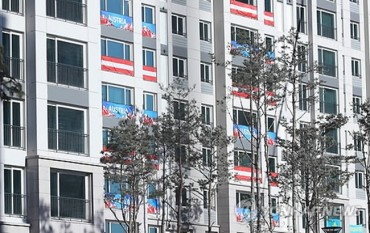 PyeongChang Athletes Village to Open This Week