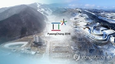 S. Korea Forecast to Finish 7th With Six Golds at PyeongChang