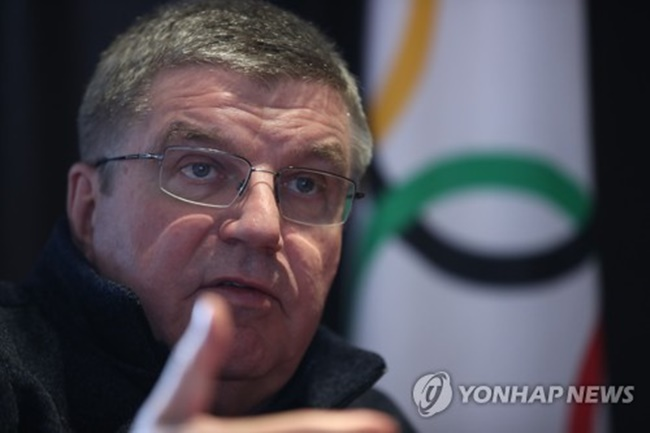 International Olympic Committee President Thomas Bach speaks to Yonhap News Agency in an interview in PyeongChang, Gangwon Province, on Jan. 31, 2018. (Image: Yonhap)