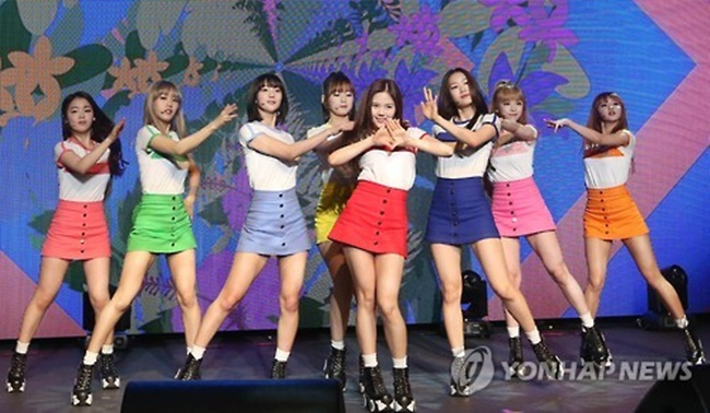 "The seven-member act held a media showcase for its fifth EP, ""Secret Garden,"" at Shinsegae Mesa Hall in central Seoul, previewing five songs from the EP before its release at 6 p.m. (Image: Yonhap)"