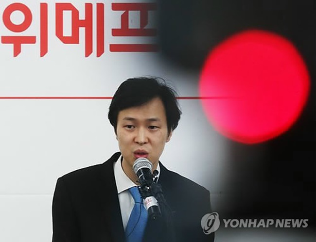 The new payment method, which will be available as part of the website's 'Wonder Pay' system, directly connects Bitthumb and WeMakePrice without having to make use of computer networks between banks and credit card companies, which is expected to raise efficiency. (Image: Yonhap)