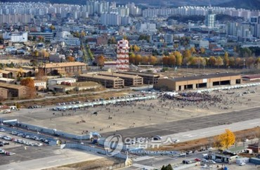 Chuncheon Working on Development Plans for Abandoned US Military Base