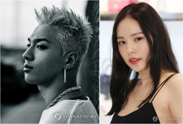 BIGBANG's Taeyang, Actress Min Hyo-rin to Marry on Feb. 3