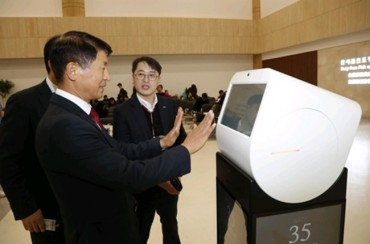 Robots to Help Passengers at Gimpo Airport