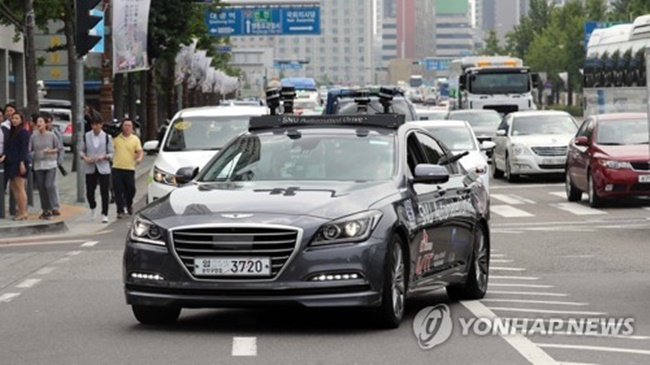 So far, companies and institutions that have tested autonomous cars include Hyundai Motor, Seoul National University, the Korea Transportation Safety Authority and Naver Labs, to name a few.(Image: Yonhap)