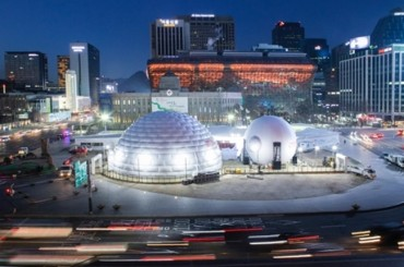SKT Unveils 'Igloo' Packed With Latest Technology at Seoul City Hall