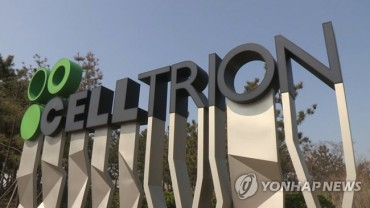 Drugmaker Celltrion Surpasses Hyundai Motor in Market Value
