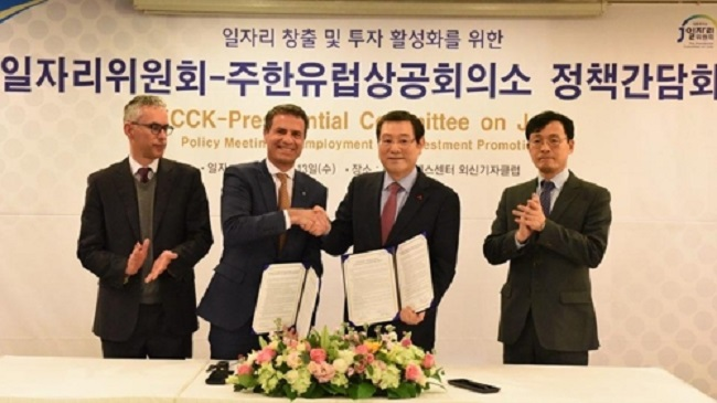 The companies, representing a combined workforce exceeding 30,000 and a total turnover of 28 billion euros (US$34 billion), answered the survey that was conducted by the European Chamber of Commerce in Korea (ECCK). (Image: ECCK)