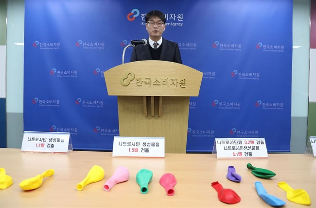 Nine rubber balloon products, meanwhile, were recorded with 1.2-4.4mg/kg of substances that could potentially produce N-nitrosamine, also exceeding the European Union's limit set at 1mg/kg. (Image: Yonhap)