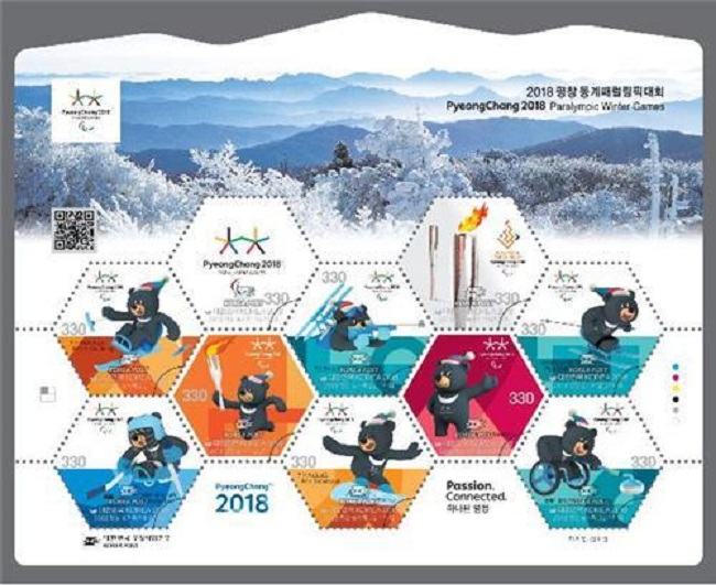 Korea Post to Release PyeongChang Paralympics Stamps this Week