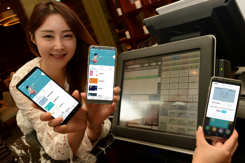 LG to Launch Mobile Payment System in U.S. by June