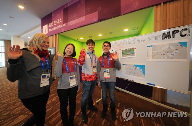 With the vast diversity of nationalities soon to congregate in one space, POCOG, the PyeongChang Olympics Organizing Committee, has arranged for simultaneous, real-time translation to be available in eight languages at the MPC. (Image: Yonhap)