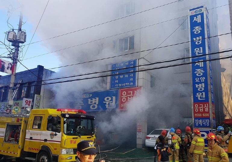(image: Gyeongnam Provincial Police Agency)