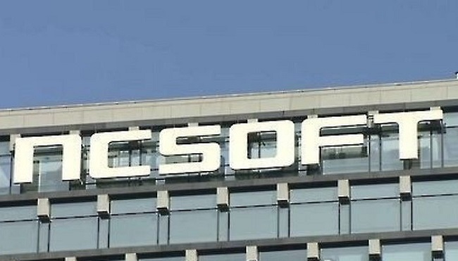 NCsoft to Trial Flexible Working Hours