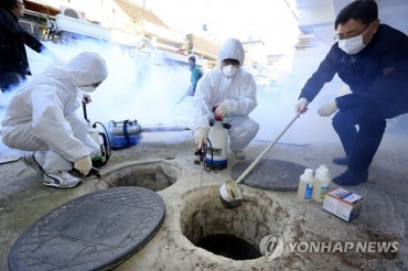 Seoul Mulls Removal of 'Foul-Smelling' Street Septic Tanks
