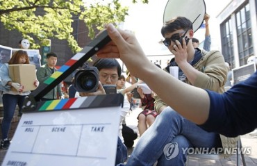 Seoul to Raise Issue of Contract Workers in the Broadcasting Industry