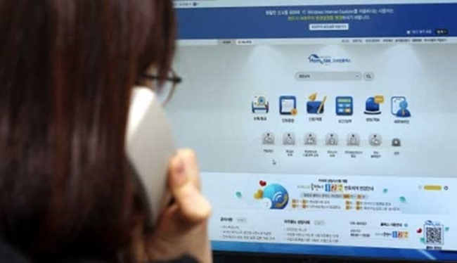 Plug-ins, software add-ons, are installed on PCs and works in conjunction with internet browsers to allow new features. (Image: Yonhap)