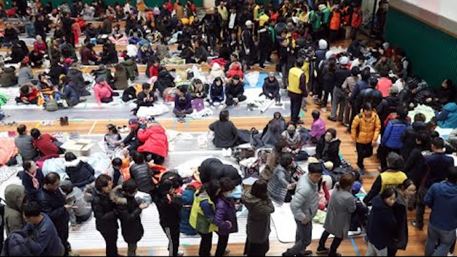 Pohang residents in a shelter (Image: Yonhap)