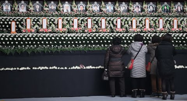 "What another commenter wrote perhaps encapsulates what many South Koreans feel regarding the series of incidents. ""This scares me to death, knowing that I might be killed at any moment,"" the individual said. (Image: Yonhap)"