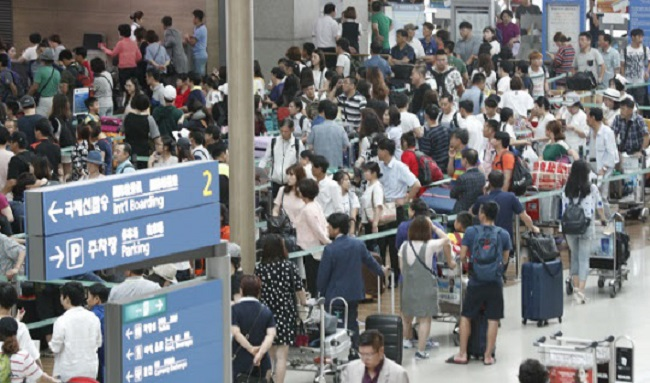S. Korean Airports to Adopt Biometrics System for Domestic Flights