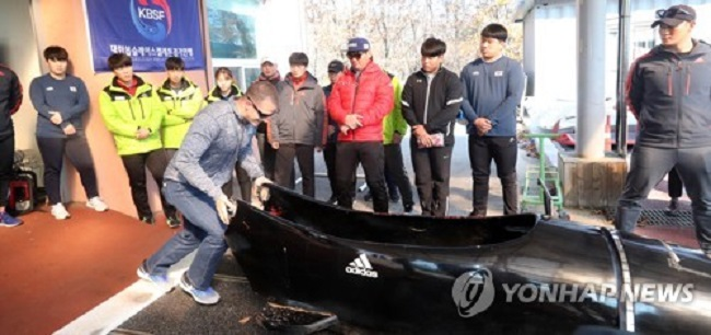 The International Bobsleigh and Skeleton Federation currently has McGuffie's quartet ranked 5th in the world. Weber's group is ranked 20th. (Image: Yonhap)
