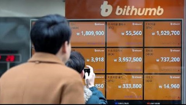 Gov't to Collect 24.2 Pct of Taxes on Income by Cryptocurrency Exchanges