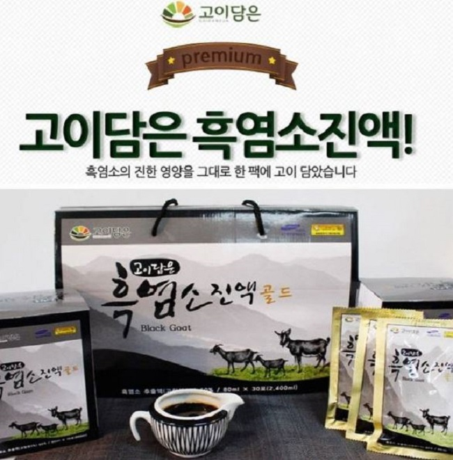 Traditional black goat health drink (Image: Gmarket product screenshot)