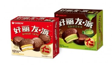 Orion Sold Over 500 million Choco Pie Snacks in Vietnam Last Year