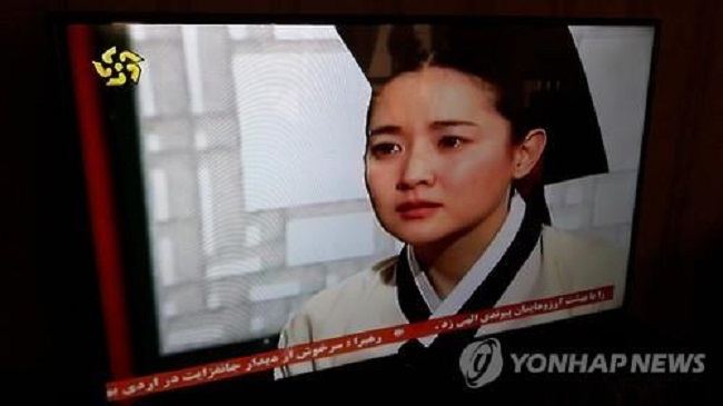A TV in Iran showing Dae Jang Geum. The show was broadcast on Iran's IRIB from 2006 to 2007 and reached nearly 90 percent ratings. (Image: Yonhap)