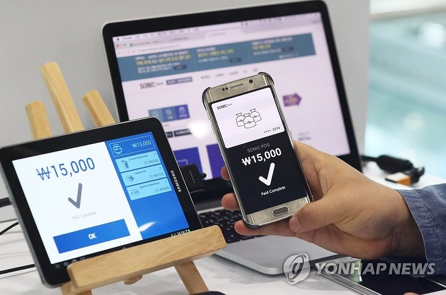 Five of the top 10 apps from January to November last year were those referred to as fintech, short for financial technology, apps. (Image: Yonhap)