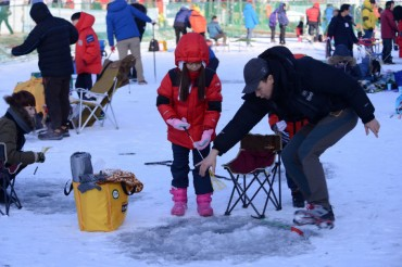 Hwacheon Sancheoneo Ice Festival with Record-setting Popularity