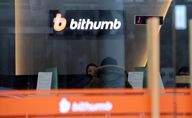 Hackers Steal $32 mln from Cryptocurrency Exchange Bithumb