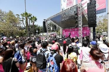 CJ E&M to Begin 2018 KCON in Japan