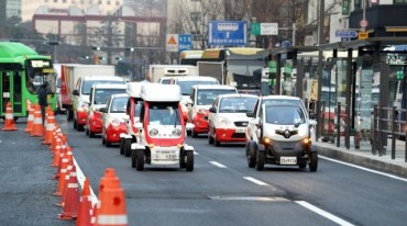 Korea Post to Use Electric Vehicles to Deliver Mail, Parcels