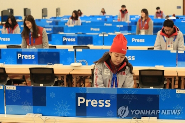 In addition, the MPC will be the site where both the International Olympic Committee and the national Olympic committees of attending nations hold press conferences and briefings. (Image: Yonhap)