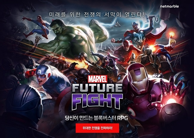 Marvel Future Fight, released by Netmarble (Image: Netmarble)