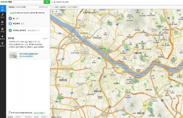 Naver to Launch Online Map Service in Foreign Languages This Month