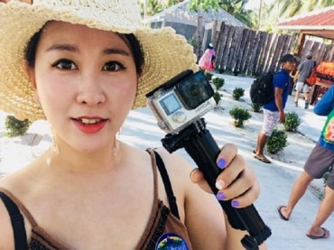 S. Korean Woman's Cambodian Adventures Vault Her Into Stardom