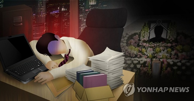 The plight of workers in the games industry came to light two years ago, when successive cases of employees at Netmarble dying suddenly and from overwork were widely reported. (Image: Yonhap)